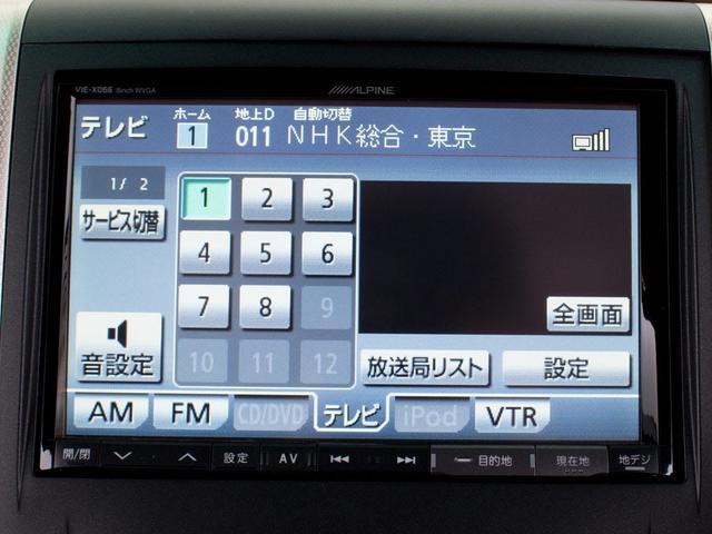 240S タイプゴールドII サンルーフ 1オーナー SD(11枚目)