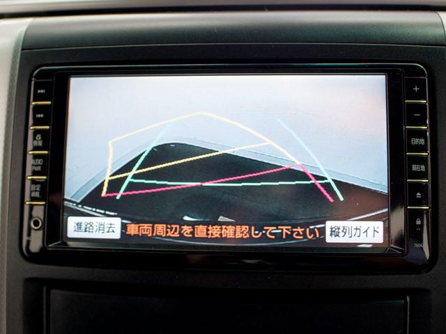 2.4Z 両側自動ドア HDDナビ リアモニター 7人乗り(16枚目)