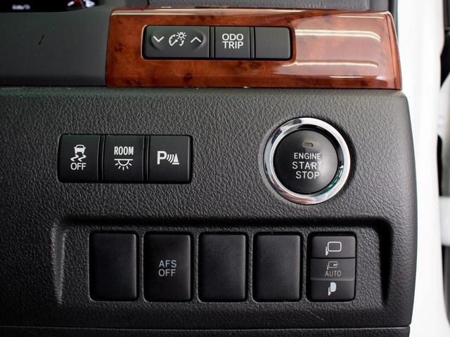 350S プライムセレクション 両側自動ドア 後席モニター(7枚目)