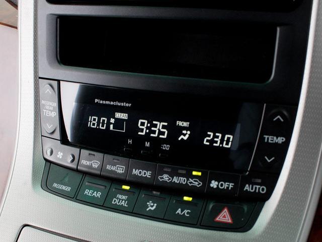 350S プライムセレクション 両側自動ドア 後席モニター(8枚目)