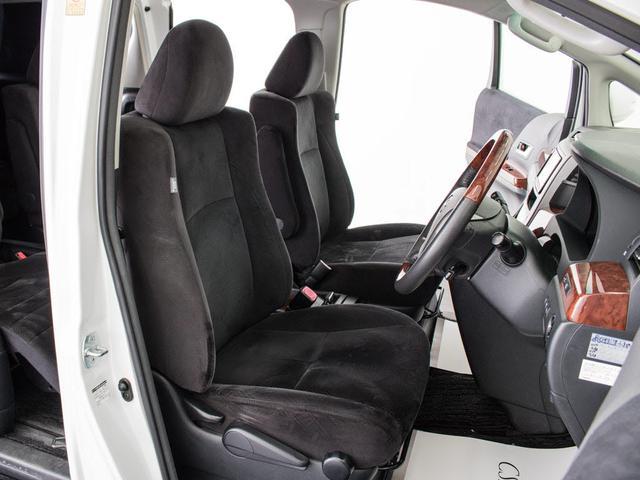 350S プライムセレクション 両側自動ドア 後席モニター(13枚目)