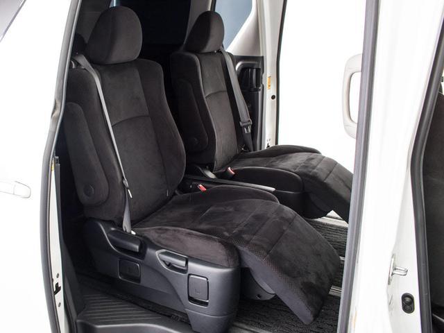 350S プライムセレクション 両側自動ドア 後席モニター(15枚目)