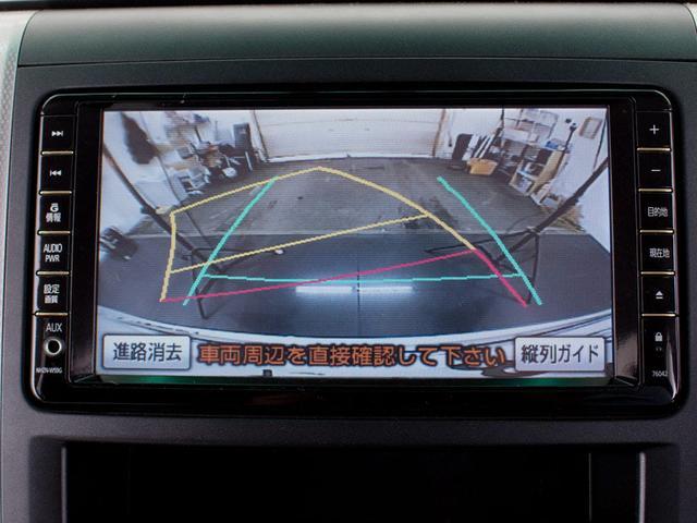 350S プライムセレクション 両側自動ドア 後席モニター(19枚目)