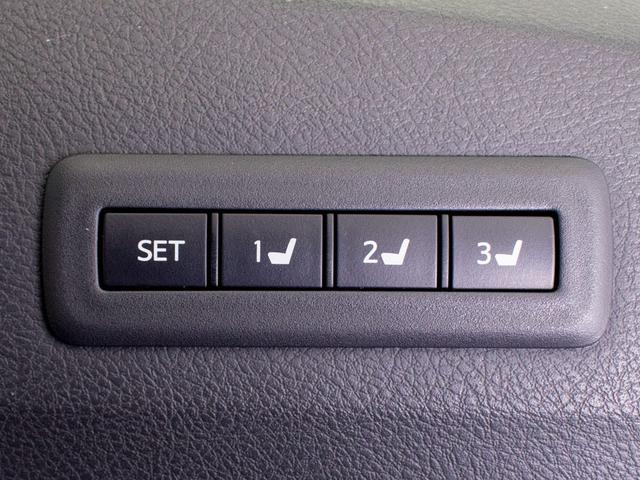 350S Cパッケージ 後期 本革 両側自動ドア リアモニタ(8枚目)