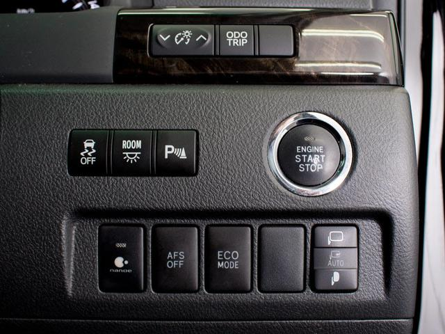 350S Cパッケージ 後期 本革 両側自動ドア リアモニタ(9枚目)