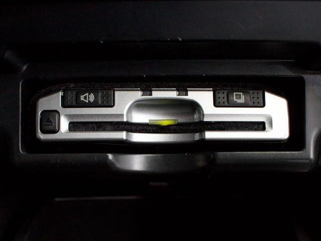 240S HDDナビ 後席フリップ 両側自動ドア 8人乗り(19枚目)