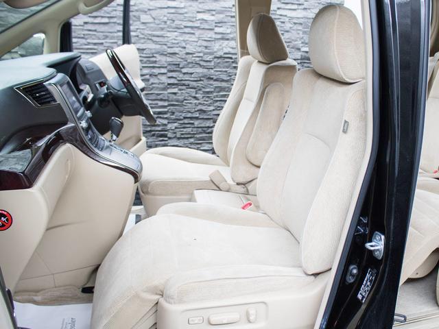 350G 後期型 HDDナビ サンルーフ 両側自動ドア(11枚目)