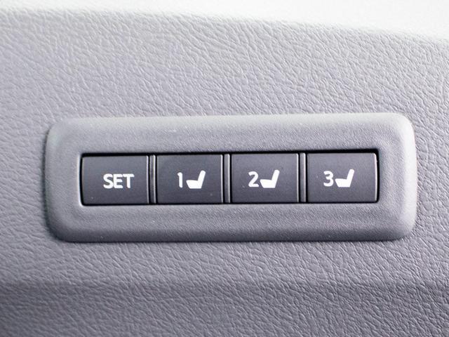 SR Cパッケージ 黒革 サンルーフ 両自ドア HDD禁煙車(20枚目)