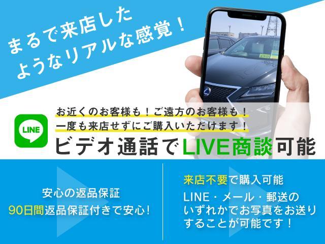 2.4Z 両側自動ドア 地デジ DVD再生 Bカメラ ETC(4枚目)