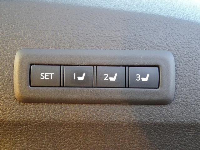 【人気オプション】シートメモリ付きパワーシート装備車両!様々なシーン毎に座席位置を3パターン登録できます♪