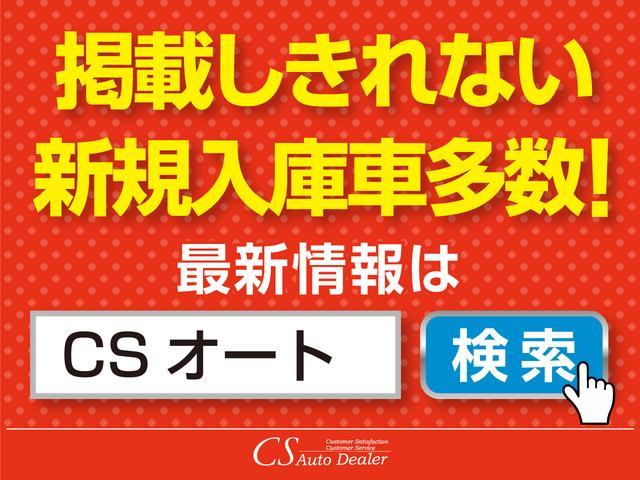 2.4アエラス Gエディション 両側自動ドア HDDナビ DVD再生 地デジ リアモニター バックモニター クルーズコントロール 7人乗り(5枚目)