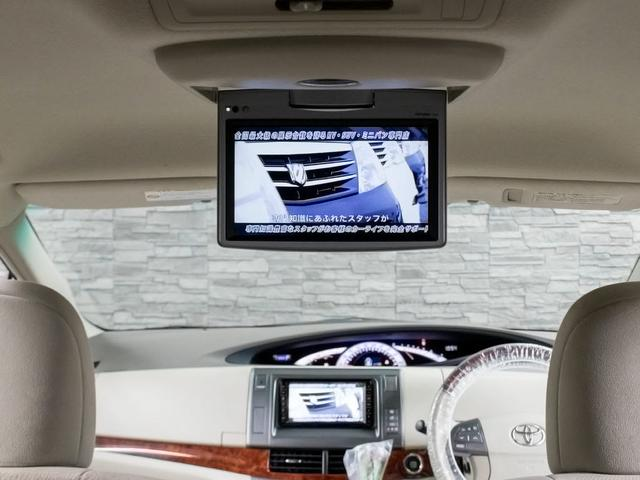 2.4アエラス Gエディション 両側自動ドア HDDナビ DVD再生 地デジ リアモニター バックモニター クルーズコントロール 7人乗り(6枚目)