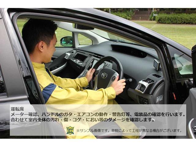 2.4アエラス Gエディション 両側自動ドア HDDナビ DVD再生 地デジ リアモニター バックモニター クルーズコントロール 7人乗り(23枚目)
