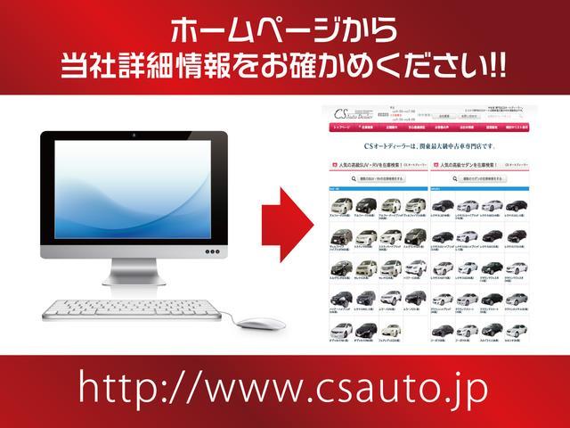 2.4アエラス Gエディション 両側自動ドア HDDナビ DVD再生 地デジ リアモニター バックモニター クルーズコントロール 7人乗り(32枚目)