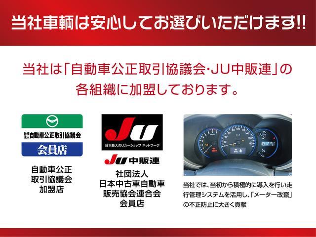 2.4アエラス Gエディション 両側自動ドア HDDナビ DVD再生 地デジ リアモニター バックモニター クルーズコントロール 7人乗り(36枚目)