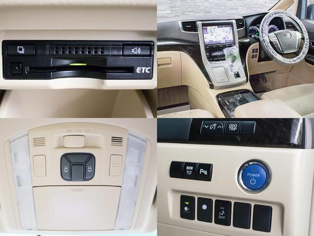 X ハイブリット 7人乗り 両側自動ドア 1オーナー リヤモニター クルーズコントロール フルセグ オットマン ETC クリアランスソナー バックカメラ コンビハンドル SDナビ(7枚目)