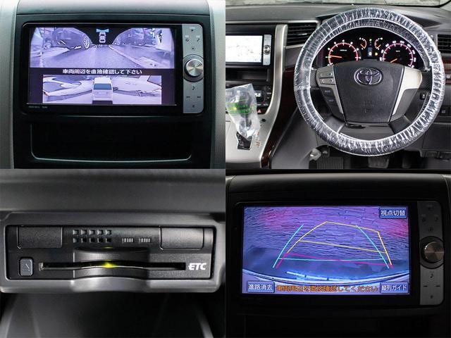 2.4Z 新品20AW/新品タイヤ/ローダウン/全方位カメラ 両自ドア HDDナビ フルセグ バックカメラ クリアランスソナー HIDライト(3枚目)