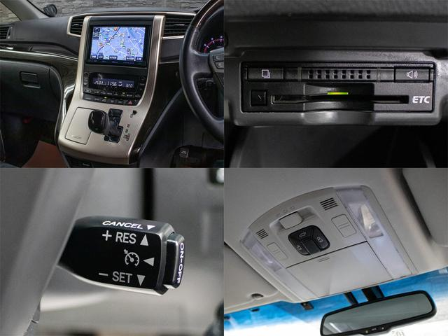 2.4Z ゴールデンアイズ 7人乗り 新品本革シート パワーバックドア 両側自動スライドドア アラウンドビューモニタ HDDナビ ハーフレザーシート コンビハンドル(7枚目)