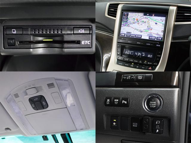 2.4Z ゴールデンアイズII リアモニター 両側自動スライドドア パワーバックドア SDナビ フルセグ地デジ DVD再生 ハーフレザー(4枚目)