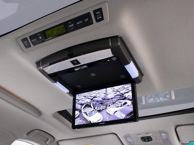 2.4Z ゴールデンアイズII 特別仕様車 専用ハーフレザー リアモニター ウッドコンビハンドル 禁煙 SDナビ DVD フルセグ地デジ カラーバックカメラ クリアランスソナー 両側自動スライドドア パワーバックドア(3枚目)
