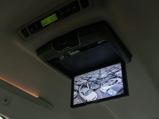 2.4Z Gエディション ワンオーナー 7人乗り エグゼクティブシート リアモニター 両側自動スライドドア パワーバックドア SDナビ コンビハンドル DVD再生 フルセグ地デジ(3枚目)