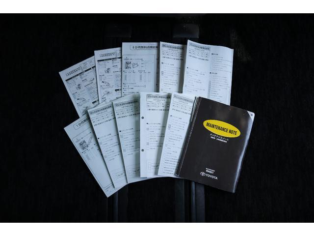 2.4Z Gエディション ワンオーナー 7人乗り エグゼクティブシート リアモニター 両側自動スライドドア パワーバックドア SDナビ コンビハンドル DVD再生 フルセグ地デジ(13枚目)