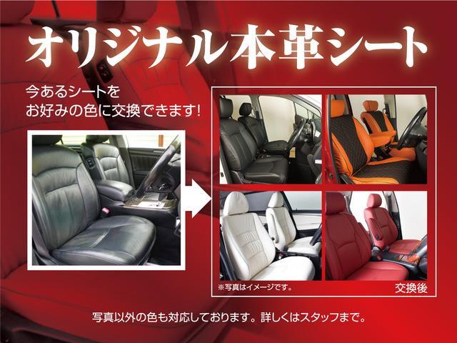 2.4Z Gエディション ワンオーナー 7人乗り エグゼクティブシート リアモニター 両側自動スライドドア パワーバックドア SDナビ コンビハンドル DVD再生 フルセグ地デジ(36枚目)