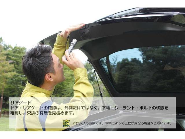 2.4Z ゴールデンアイズII 禁煙 サンルーフ 両側自動スライドドア 専用ハーフレザー パワーバックドア HDDナビ コンビハンドル DVD フルセグ地デジ(30枚目)