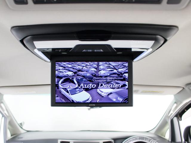 2.4Z SDナビ 1オーナー フリップダウンモニター 両側自動ドア 7人乗り オットマン 地デジ DVD再生 Bluretooth HIDライト ETC クリアランスソナー(3枚目)