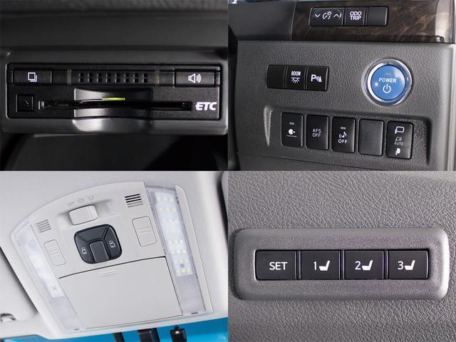 ZR 禁煙 リアエンターモニター 両側自動スライドドア コンビハンドル HDDナビ カラーバックカメラ DVD再生 フルセグ地デジ クリアランスソナー(19枚目)