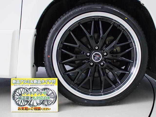 3.5Z Gエディション モデリスタエアロ 新品20インチアルミ エグゼクティブシート フルエアロ 社外マフラー 両側自動スライドドア パワーバックドア SDナビ リアモニター コンビハンドル クリアランスソナ クルコン(3枚目)
