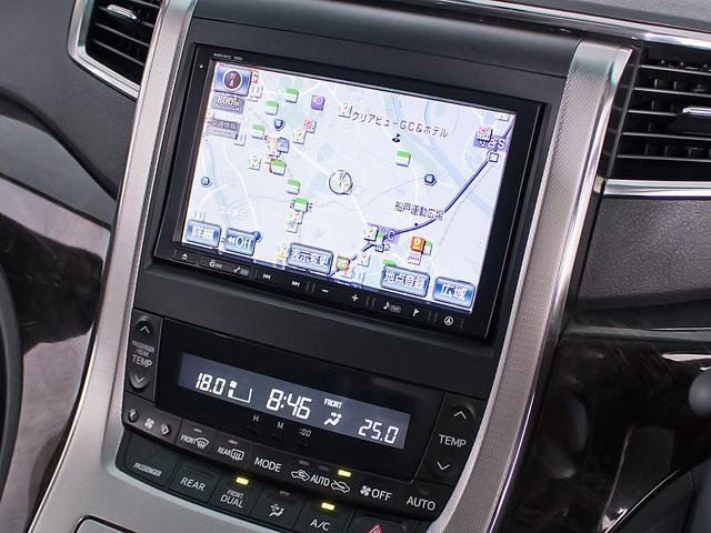 240S Cパッケージ 禁煙 黒本革シート エグゼクティブシート 両側自動スライドドア パワーバックドア クリアランスソナー シートヒーター コンビハンドル HDDナビ フルセグ対応 18インチアルミ DVD再生(13枚目)