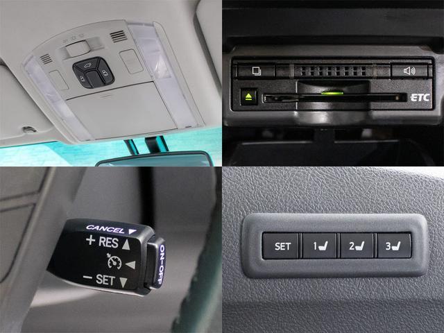 ZR 禁煙 4WD フルエアロ パワーバックドア 両側自動スライドドア クリアランスソナー HDDナビ DVD再生 フルセグ地デジ カラーバックカメラ クルーズコントロール(18枚目)
