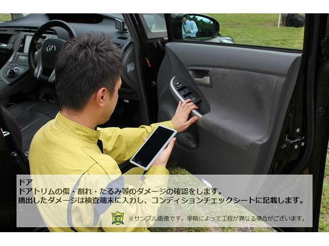 2.4Z ゴールデンアイズ 7人乗り 新品本革シート パワーバックドア 両側自動スライドドア アラウンドビューモニタ HDDナビ ハーフレザーシート コンビハンドル(24枚目)