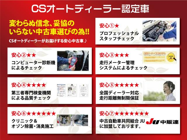 2.4Z ゴールデンアイズ 7人乗り 新品本革シート パワーバックドア 両側自動スライドドア アラウンドビューモニタ HDDナビ ハーフレザーシート コンビハンドル(39枚目)
