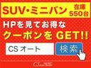 2.4アエラス Gエディション 両側自動ドア HDDナビ DVD再生 地デジ リアモニター バックモニター クルーズコントロール 7人乗り(4枚目)