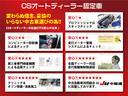 2.4アエラス Gエディション 両側自動ドア HDDナビ DVD再生 地デジ リアモニター バックモニター クルーズコントロール 7人乗り(22枚目)