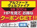 2.4Z ゴールデンアイズII リアモニター 両側自動スライドドア パワーバックドア SDナビ フルセグ地デジ DVD再生 ハーフレザー(5枚目)