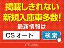 2.4Z ゴールデンアイズII リアモニター 両側自動スライドドア パワーバックドア SDナビ フルセグ地デジ DVD再生 ハーフレザー(22枚目)