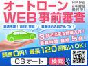 2.4Z Gエディション ワンオーナー 7人乗り エグゼクティブシート リアモニター 両側自動スライドドア パワーバックドア SDナビ コンビハンドル DVD再生 フルセグ地デジ(6枚目)