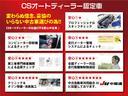 2.4Z SDナビ 1オーナー フリップダウンモニター 両側自動ドア 7人乗り オットマン 地デジ DVD再生 Bluretooth HIDライト ETC クリアランスソナー(39枚目)