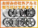 3.5Z Gエディション サンルーフ 黒本革シート 新品20インチアルミ 新品タイヤ 両側自動スライドドア パワーバックドア 後席エグゼクティブシート リアモニター コンビハンドル カラーバックカメラ HDDナビ(37枚目)