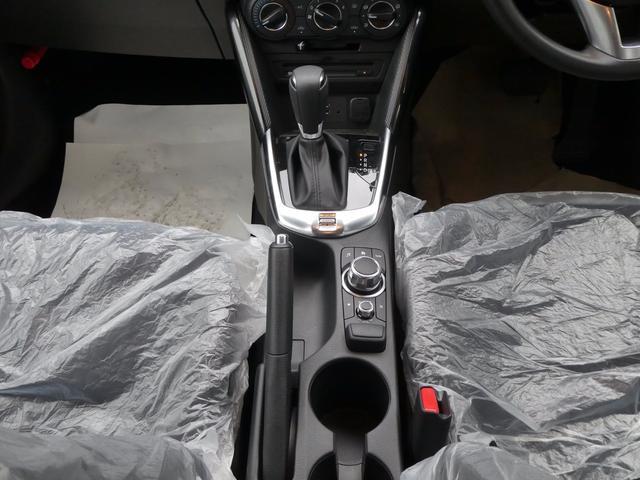 マツダ デミオ 13S 当社展示車