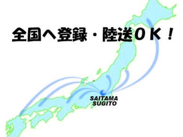 ☆北海道から沖縄まで日本全国に陸送可能!整備ネットワークも全国にございます!ご安心ください☆