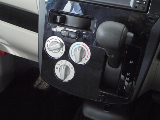 エンジンやボディの故障等、検査スキャンツール株式会社インターサポートのG-SCAN(ジースキャン)を使用しております。