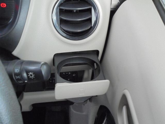 ◆展示車両には、安心の支払総額を表示しております◆お買い求め安い諸費用でご案内いたします◆
