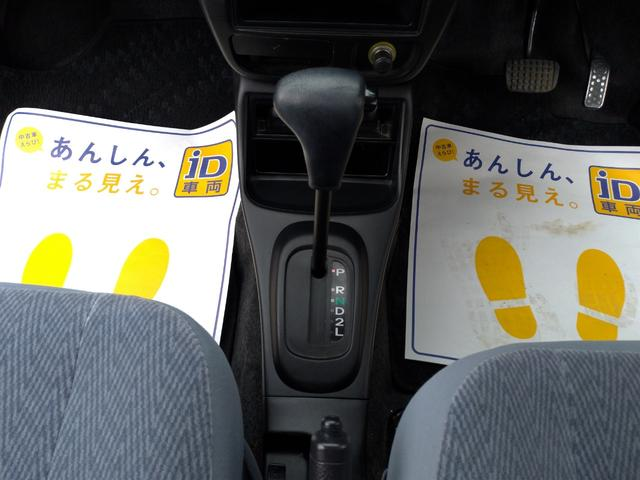 Lリミテッド キーレス CD 衝突安全ボディ(11枚目)