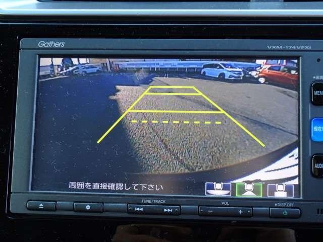 ホンダ フィットハイブリッド Fパッケージ 元当社レンタカー ナビ リアカメラ ETC