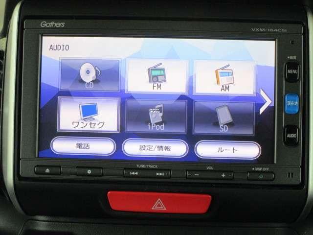 ホンダ N BOXカスタム G・Lパッケージ 5STARSセレクション 純正メモリーナビ