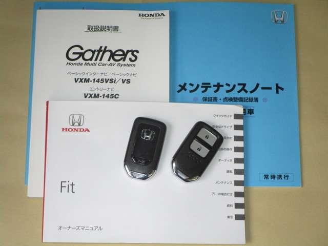ホンダ フィット 13G・Sパッケージ 純正メモリーナビRカメラ